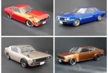 Nippon lässt Grüßen – JDM Cars von Jens Bee