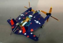 "Chance Vought XF5U-1 ""Flying Flapjack"" von Sebastian Nemitz – Kitty Hawk 1/48"